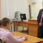 Встреча с учащимися, посвящённая дню Героев. Школа-интернат №42 10 декабря 2010