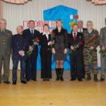 Мероприятие в честь Дня героев Отечества. Школа-интернат № 42  3 декабря 2008