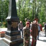 Мероприятие общественного патроната. Востряковское кладбище 15 июня 2011