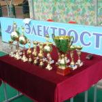 Чемпионат ВВ МВД РФ по мини футболу. Электросталь 22 сентября 2011