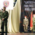 35 лет 604-му Краснознаменному центру специального назначения «Витязь» 29 декабря 2012