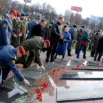 Торжественное мероприятие, посвященное памяти военнослужащих Подразделений специального назначения  2 ноября 2013