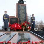 День памяти, мемориальный комплекс «Доблесть и память специальных подразделений России»1 ноября 2014