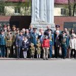 Поздравление с 70-ой годовщиной Победы в Великой Отечественной войне 8 мая 2015