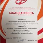 Московское средне специальное училище олимпийского резерва №1 Москомспорта