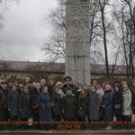 День памяти погибших при исполнении обязанностей военнослужащих и сотрудников Центрального округа ВНГ РФ 6 ноября 2019 года